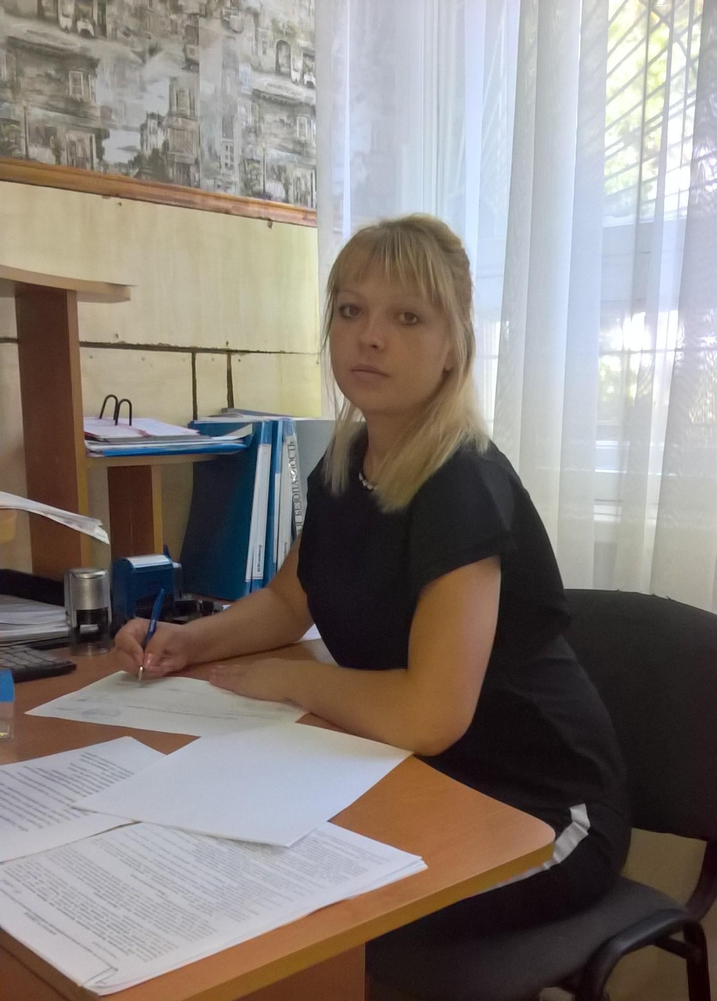 Силивря Светлана Сергеевна